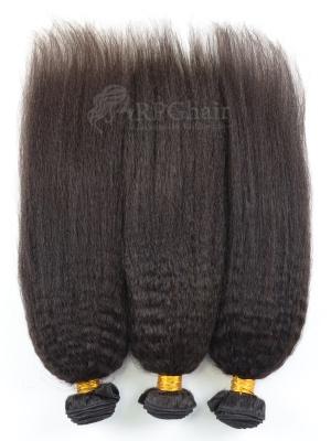 Kinky Straight Brazilian Virgin Hair 3 Bundles Natural Color[BW19]